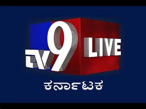 news live tv tv9 kannada news live