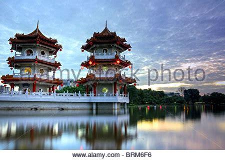 chinesischer japanischer garten singapur pagode im chinesischen garten in singapur stockfoto bild