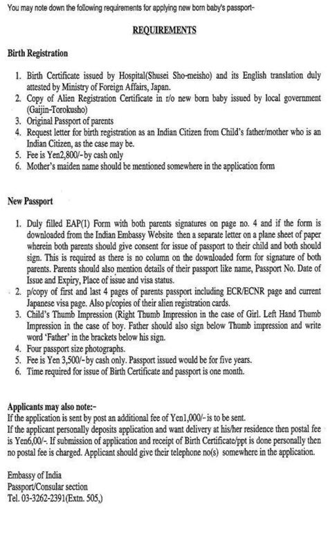 What Documents Are Needed To Get A Passport what documents are needed to get a passport world of exle