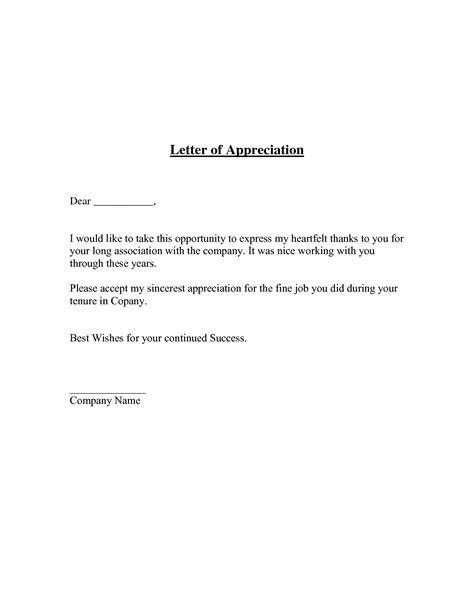 sample employee recognition letter performance recognition reward