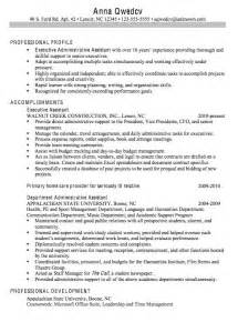 Administrative Assistant Resume Summary Exles by Professional Summary For Administrative Assistant Best Business Template