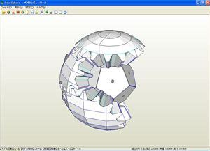 Papercraft Sphere - gear sphere papercraft