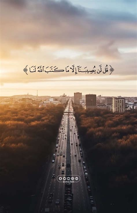 idea  sawasava  muslim islamic wallpaper photo