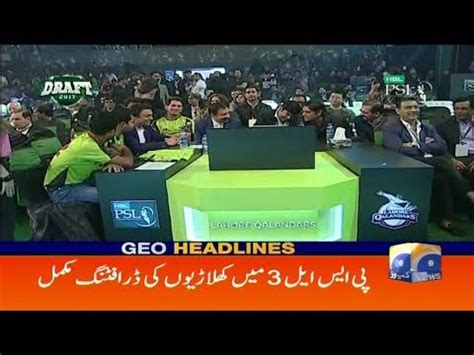 geo headlines 11 pm 12 november 2017 news tv pakistan