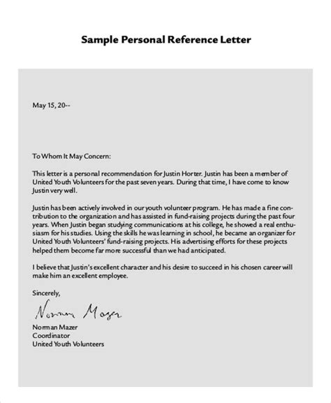 Reference Letter For Yard Work sle work reference letter 7 exles in pdf word