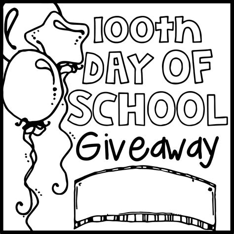 coloring book giveaway classroom ideas 100th day of school giveaway coloring page
