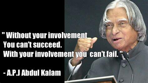 Apj Abdul Kalam Quotes Quotes By Abdul Kalam On Work Abdul Kalam Quotes On