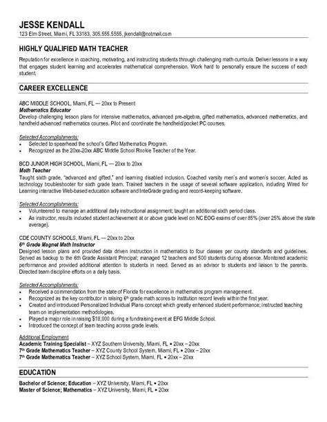 math teacher resume sle http jobresumesle com