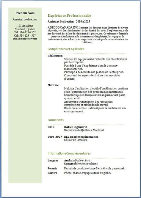 Pr Sentation Lettre Suisse 25 Best Ideas About Mod 232 Le Lettre De Motivation On Lettre De Motivation Curriculum