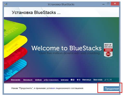 bluestacks cannot install instagram instagram download for pc without bluestacks windows 10
