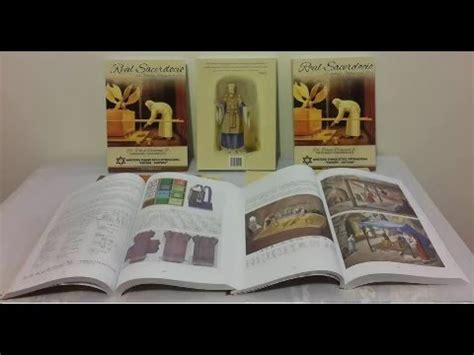 libros david diamond historia del futuro david diamond la bendici 211 n sacerdotal bikrat kohanim