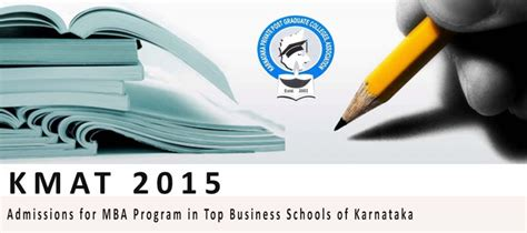 Mba Entrance Examination 2015 by Kmat Entrance 2015 For Mba Admissions
