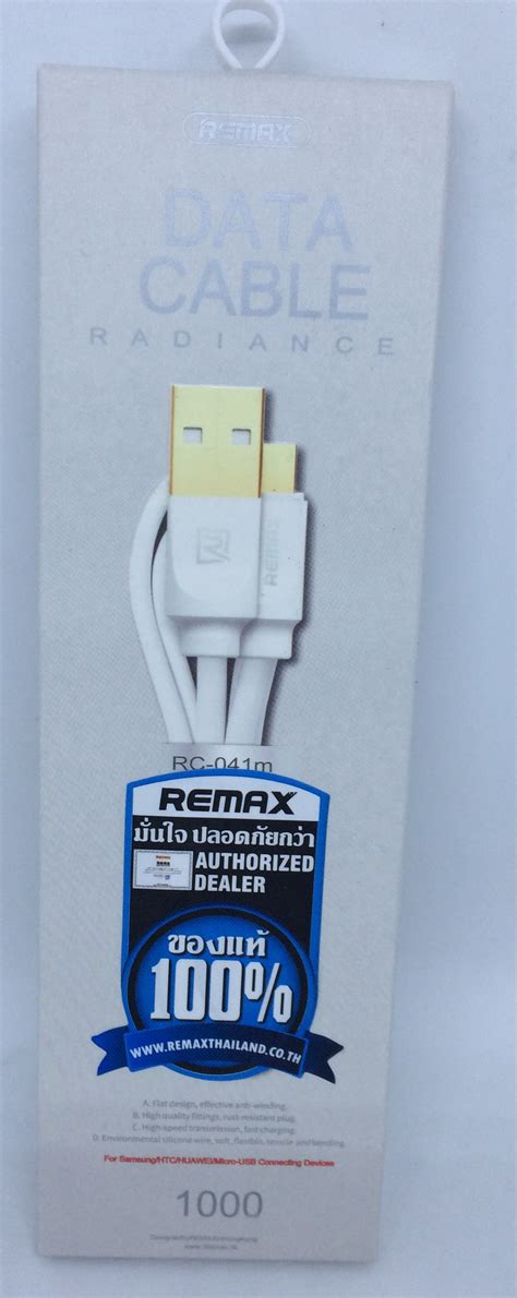Kabel Data Remax Micro Radiance Rc 041m Cable Usb Data Remax Radiance Rc 041m ร าน อ มเมจ
