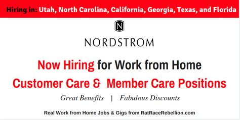 nordstroms now hiring in utah carolina