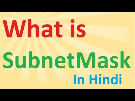 subnetting tutorial for beginners in hindi what is subnet mask in hindi ip addressing part 3 youtube