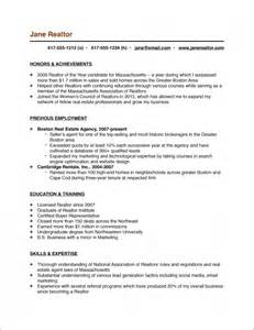 a good resume tips