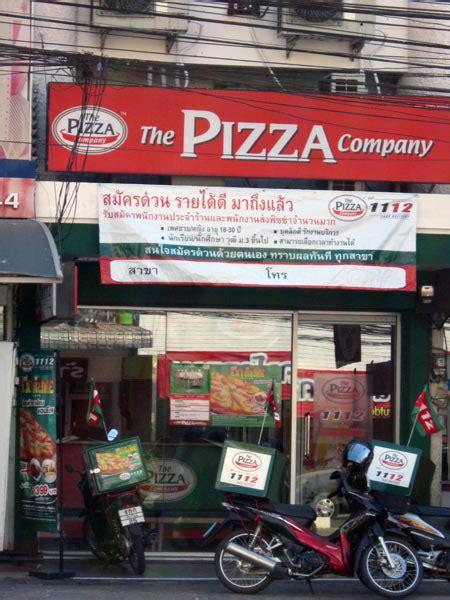 Kaos Design Pizza Road the pizza company hang dong rd chiang mai