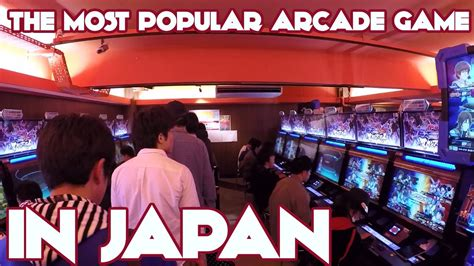 what is the most popular in japan japan the most popular arcade in japan