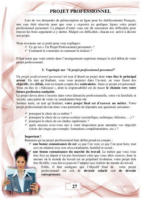 Présentation Lettre De Motivation Master 2 Droit emejing projet professionnel banque images joshkrajcik