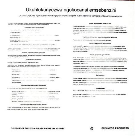 harassment section 2 sex harassment