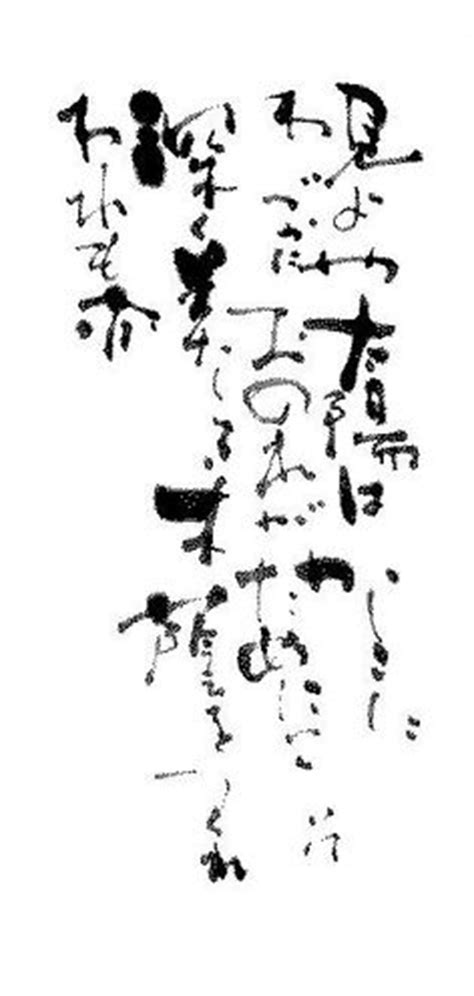 echolalia in script a collection of asemic writing books 1000 images about written markings on cy