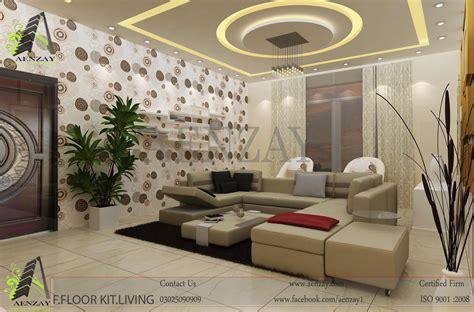 bahawalpur project living area designed by aenzay