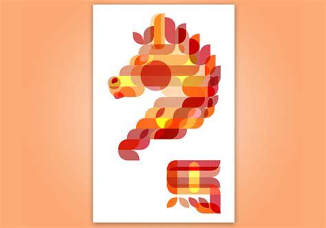 chinese graphic design layout vincent lau graphic designer artist