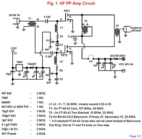 Irfz24 Fet hamradioindia hf push pull broad band lifier circuit