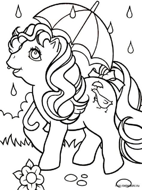 Coloring Pages For 5 6 7 Year Old Girls Free Printable Coloring Pages For 5 6 7 Year Old Girls Coloring Pages For 5 Year Olds