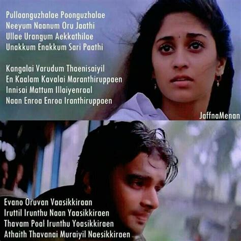 tamil movie song quotes images 46 best heart touching songs images on pinterest lyrics