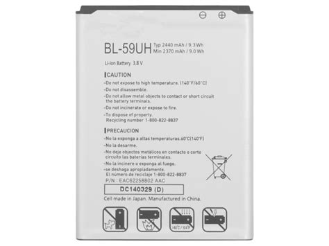 Baterai Battery Lg G2 Mini Lte Bl 59uh Original Baterai bl 59uh対応バッテリー 互換lg bl 59uhラップトップ lg g2 mini d620 lte d620r d618 d610 スマートフォンバッテリー