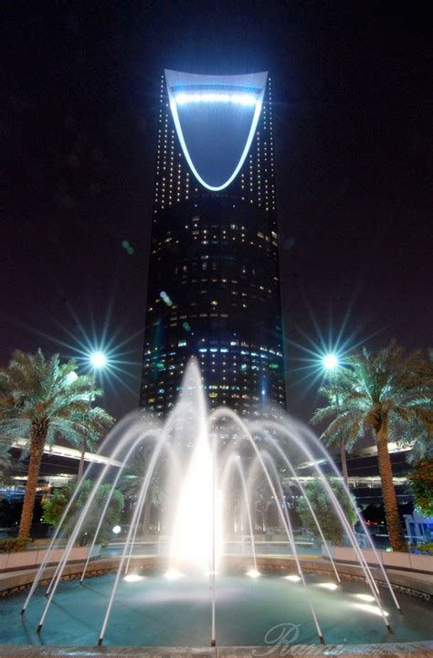 kingdom centre the beautiful kingdom centre in riyadh saudi arabia