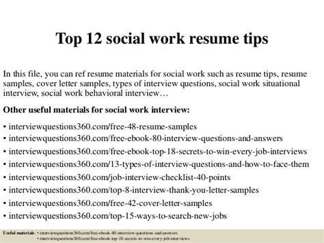 social work resume skills sles top 12 social work resume tips