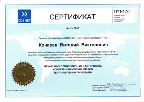 Udemy Mba by курс 171 управление проектами 187