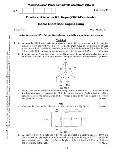 2015 16 Mba 4 Semester Solved Paper Aktu by Pre Engineering Model Question Papers