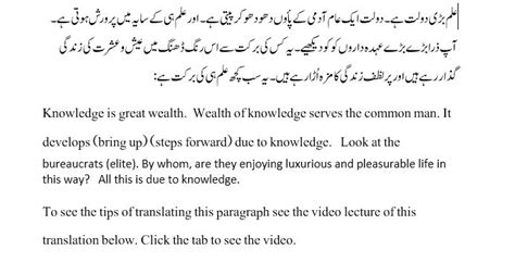thesis about poetry translation ba english paper b urdu to english translation study