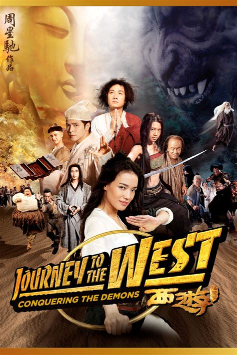 journey to the west conquering the demons china identi