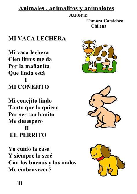 Poema De Los Animales | animales animalitos animalotes poema