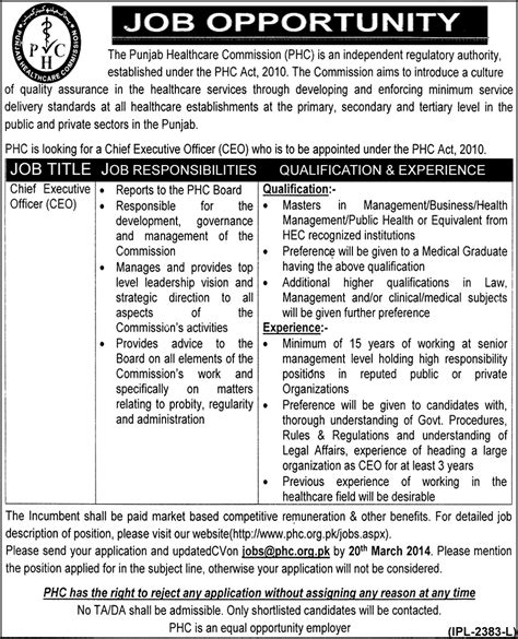 newspaper layout job description the punjab healthcare commission ad published in nawaiwaqt