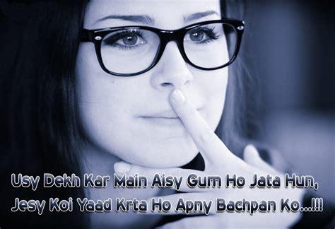 hindi sad shayari happy kiss day shayari auto design tech