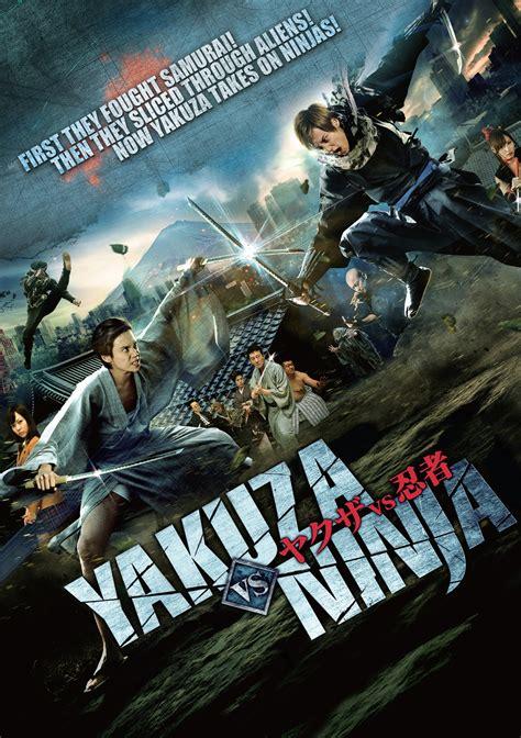 film ninja vs vires yakuza vs ninja 2012 kenzo maihara releases allmovie