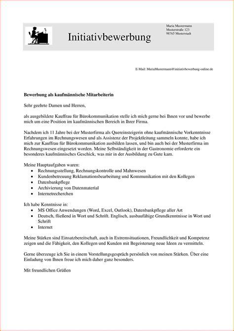 initiativbewerbung kaufm 228 nnische angestellte anschreiben 2018