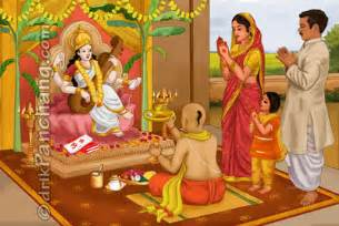 Calendar 2018 Basant Panchami 2018 Vasant Panchami Saraswati Puja Date And Time For