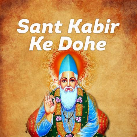 kabir das biography in hindi download kabir ke dohe in hindi with meaning on the app store