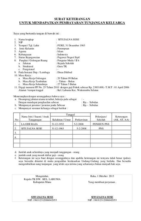 surat keterangan untuk mendapatkan tunjangan keluarga siti zalna sese