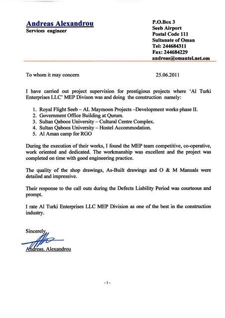 appreciation letter to consultant appreciation letters from consultants
