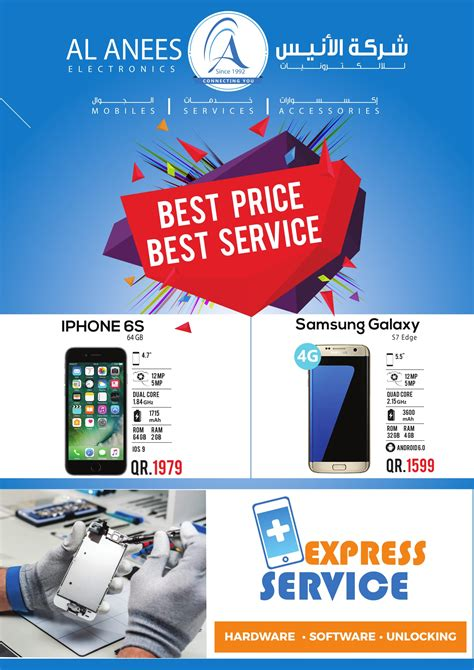 al anees electronics  price  service offer day
