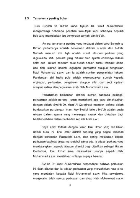 Kaos Dakwah Muslim Dua Rokaat Sebelum Subuh Lebih Baik Distro Islami ulasan sunnah vs bid ah