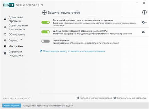 Antivirus Nod eset nod32 antivirus 9 10