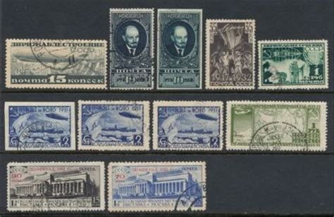 rare world stamps | rare russia postage stamps auction